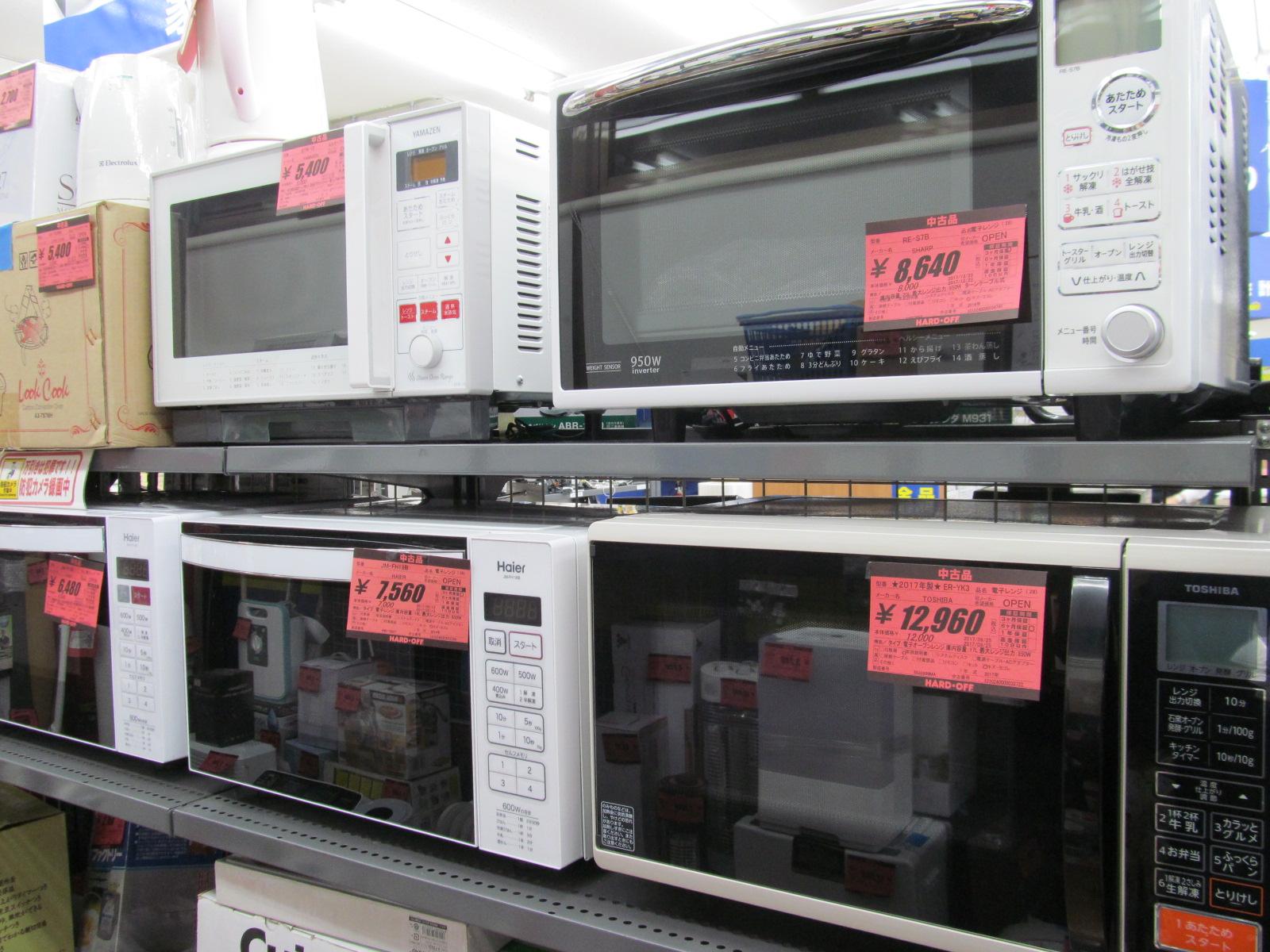 きれいめの調理器具など入荷しております!_[1]