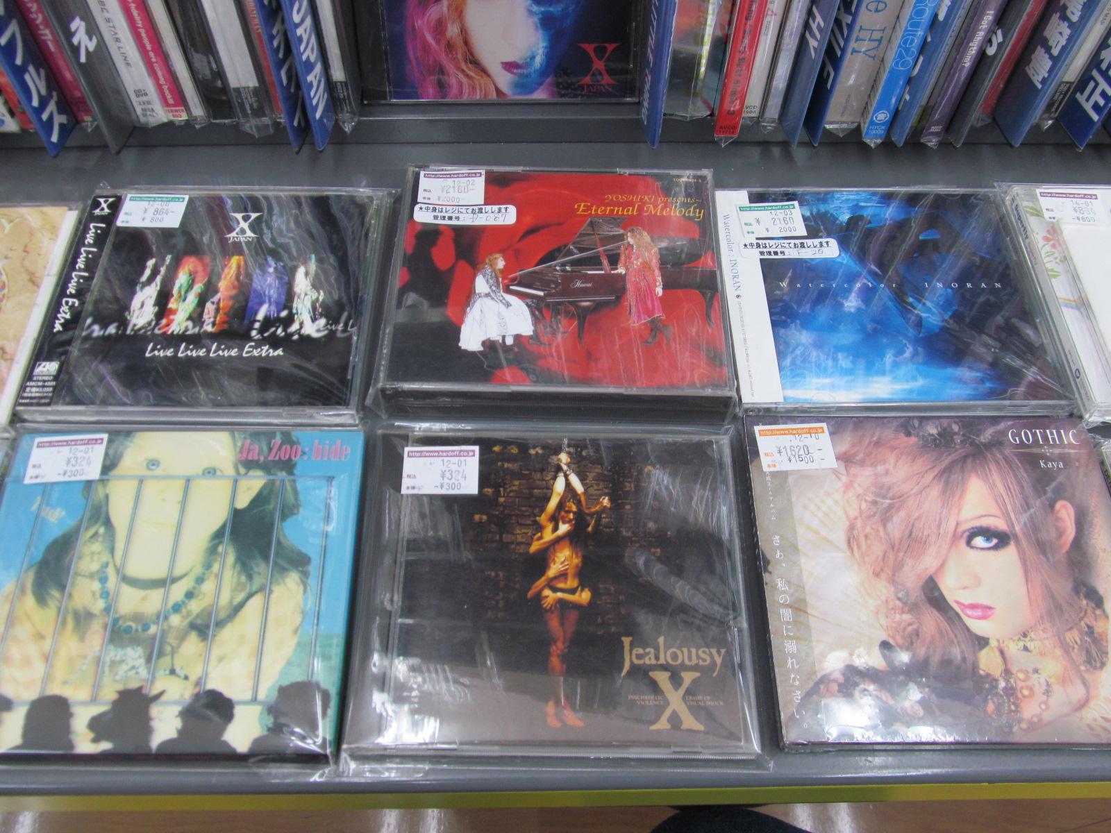 【POP】良質CD入荷しております♪【プログレ】_[2]