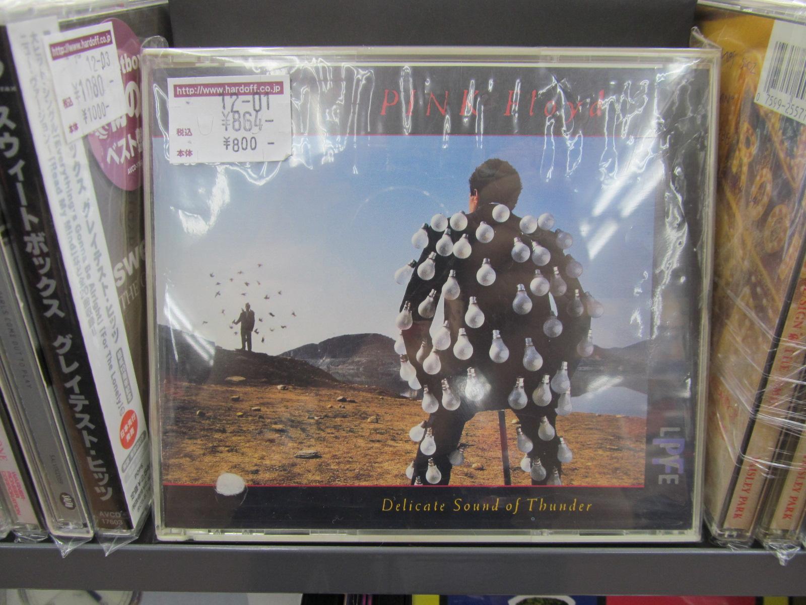 【POP】良質CD入荷しております♪【プログレ】_[3]