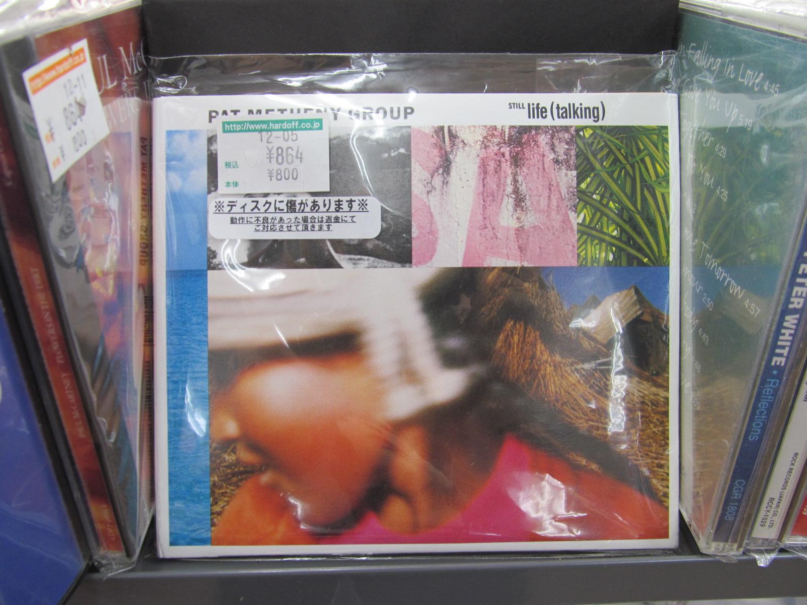 【POP】良質CD入荷しております♪【プログレ】_[4]