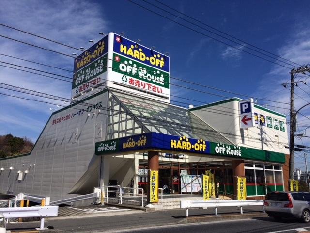 Road to 横浜金沢富岡店 右ルート編