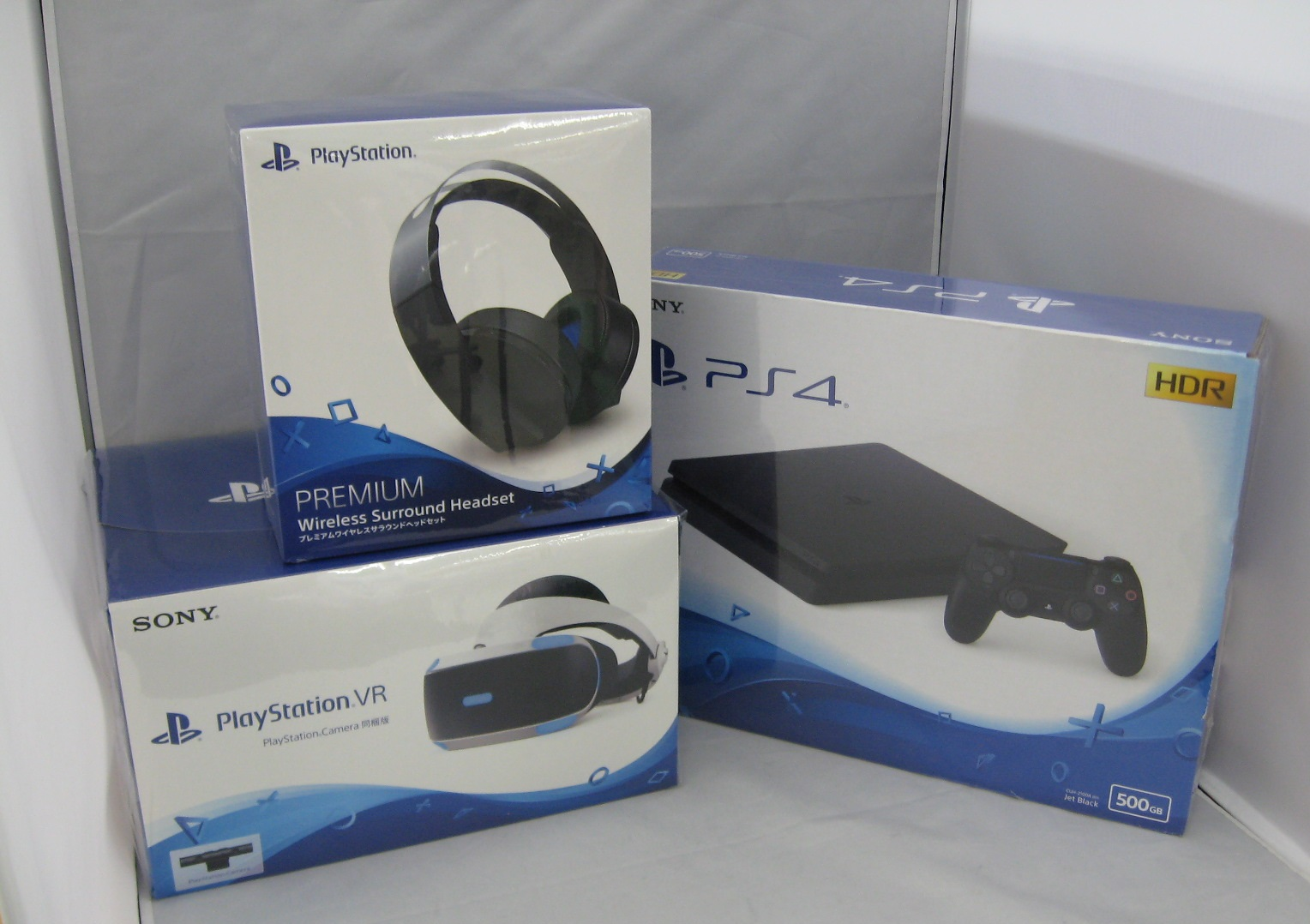 PS4 三種の神器