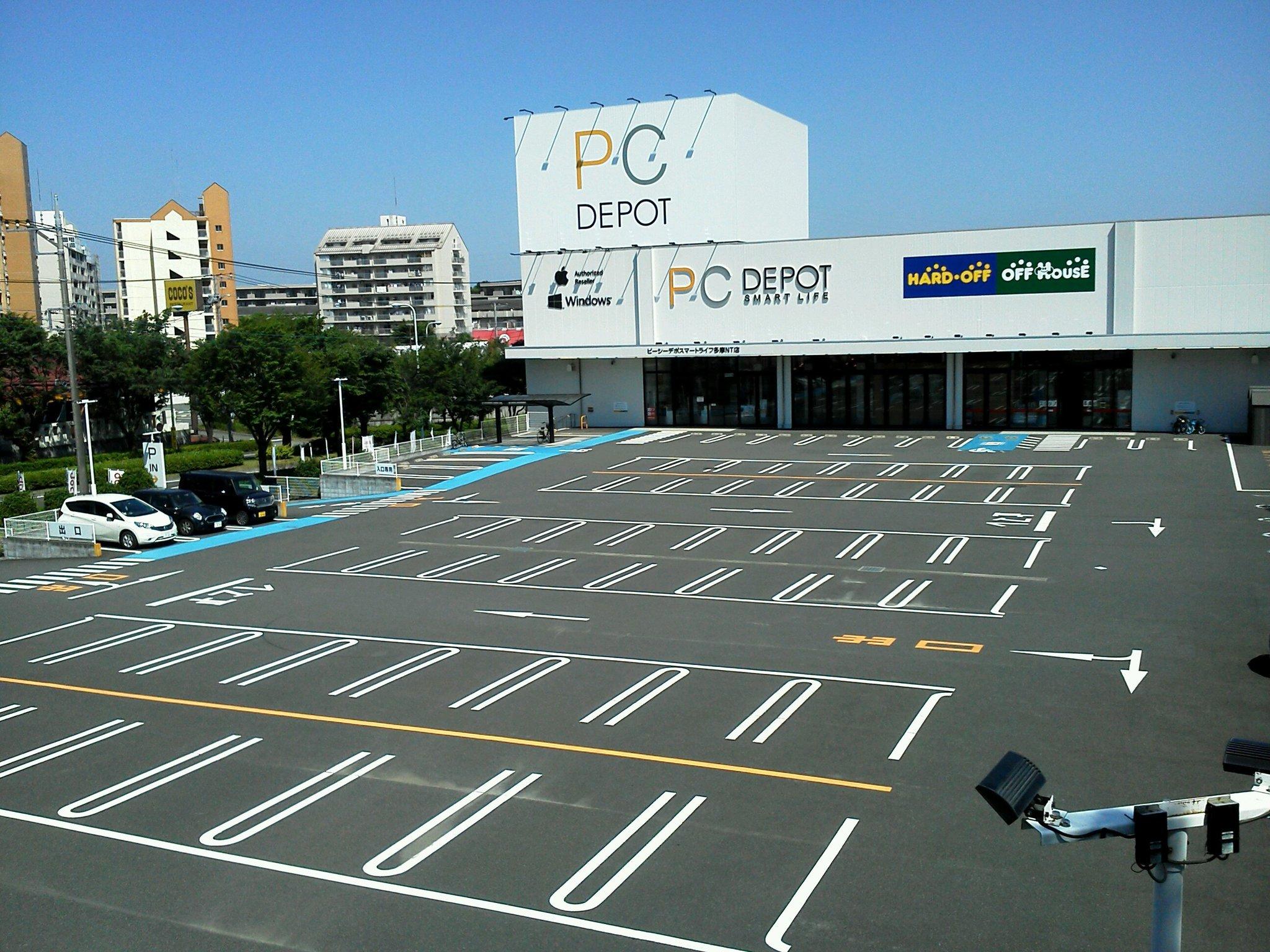 広々とした駐車場完備!