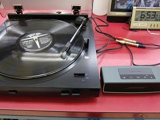 お手軽にレコードを聴きたい!!