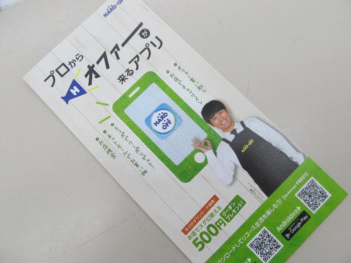 【オファー買取】商品梱包の際のお願い!