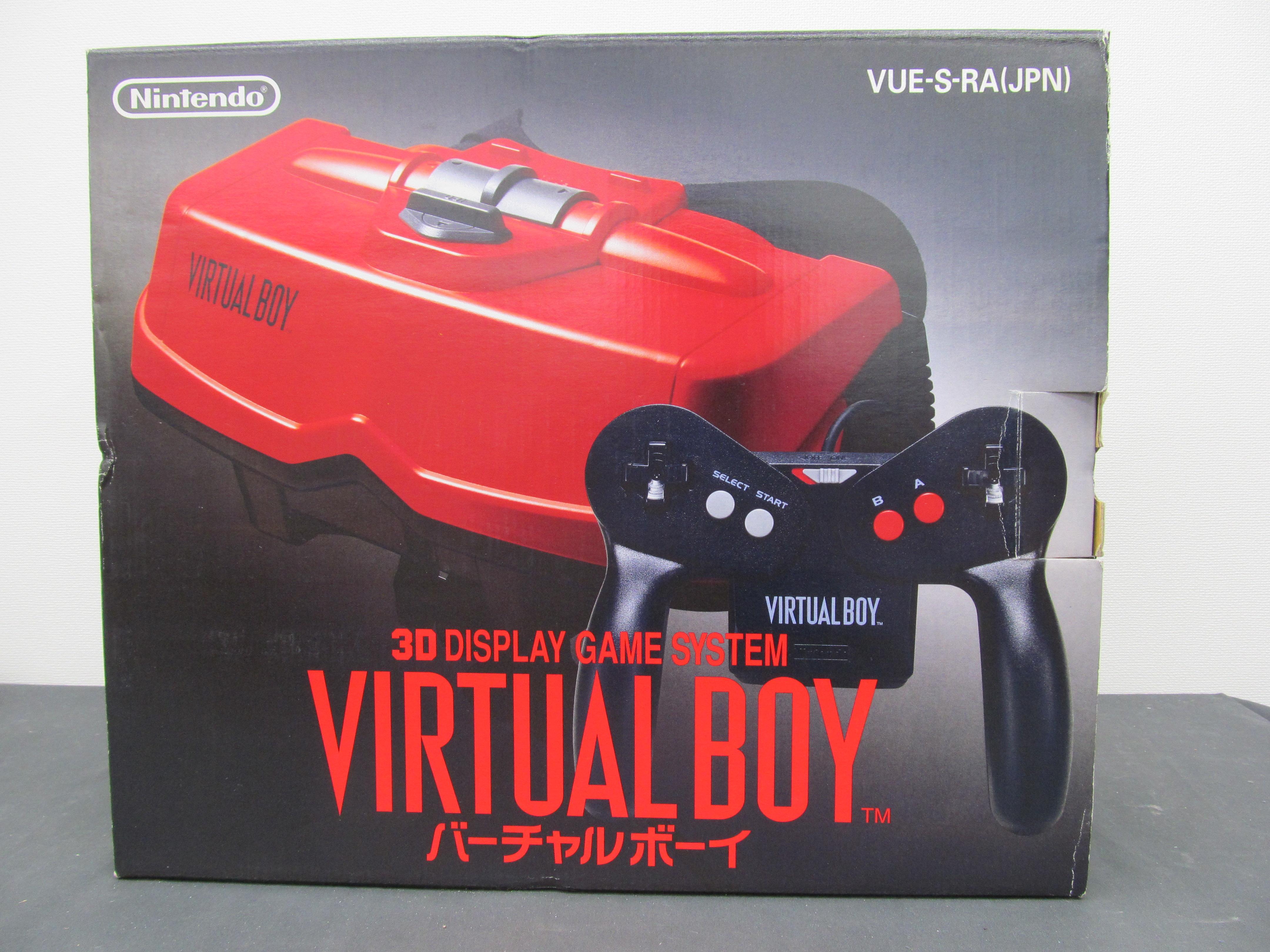1995年発売のVRの先駆けゲーム機!